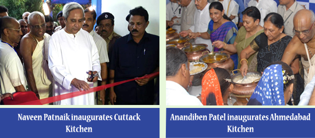 Blog-cuttack-ahmedabad-inauguration