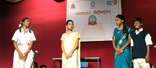 bridging the gap between teachers and students with a cultural programme