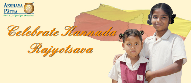 Kannada Rajyotsava is celebrated very enthusiastically all over the state.