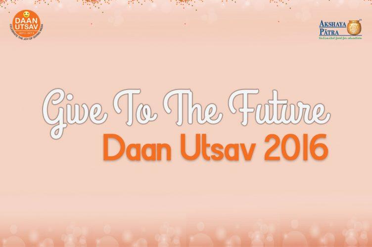 daan-utsav-2016