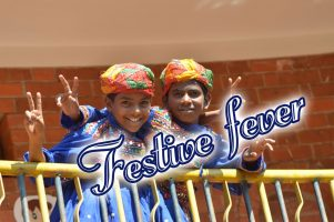 festive-fever-banner