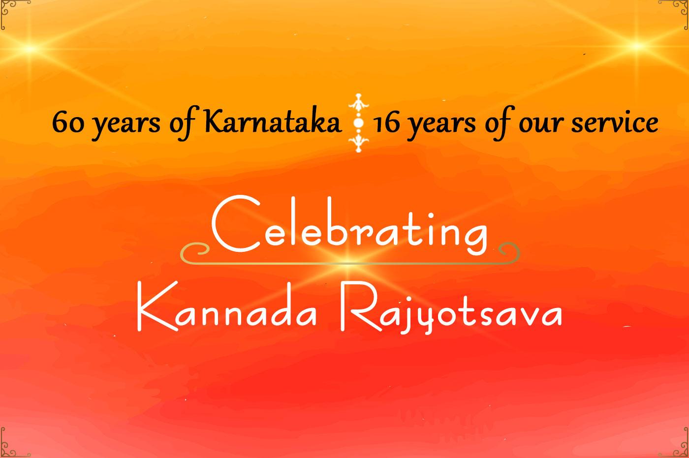 banner-kannada-raj