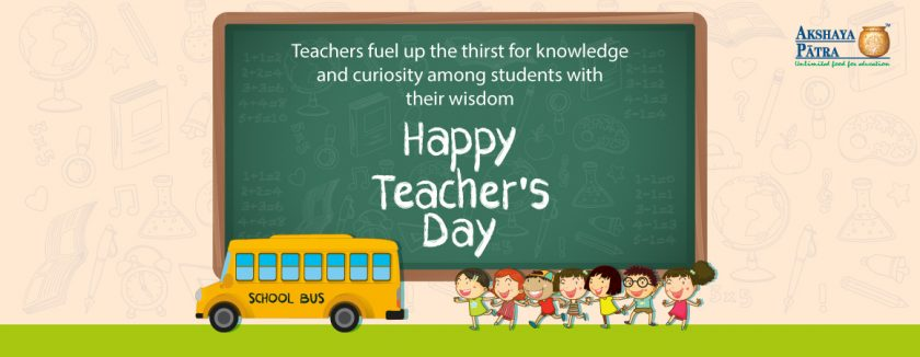 Happy-Teaches-Day-2017