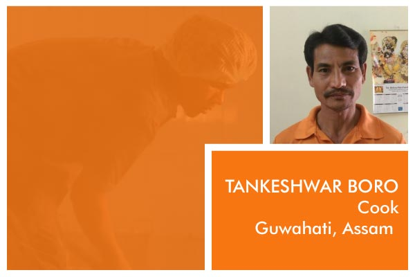 Tankeshwar-Boro