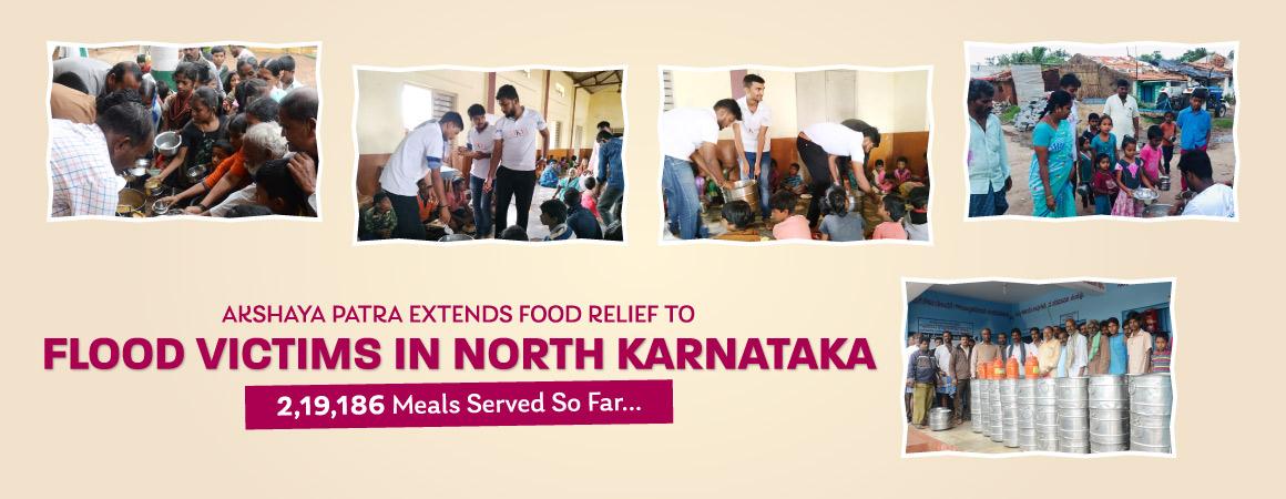 karnataka flood relief fund